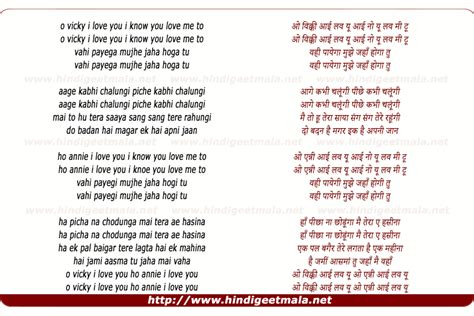 See more of annie 2014 lyrics songs on facebook. O Vicky I Love You, I Know You Love Me To - ओ विक्की आई लव ...
