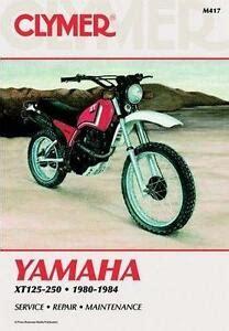 yamaha xt250 ebay