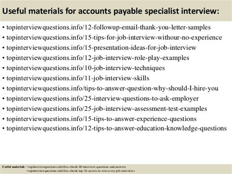 Accounts Clerk Questions And Answers by Top 10 Accounts Payable Specialist Questions And