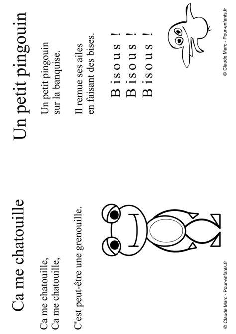 cahier de vacances gratuit  imprimer maternelle pour