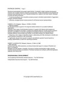 best resume objective administrative assistant