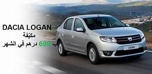 Dacia Logan Prix : dacia dokker prix ~ Gottalentnigeria.com Avis de Voitures