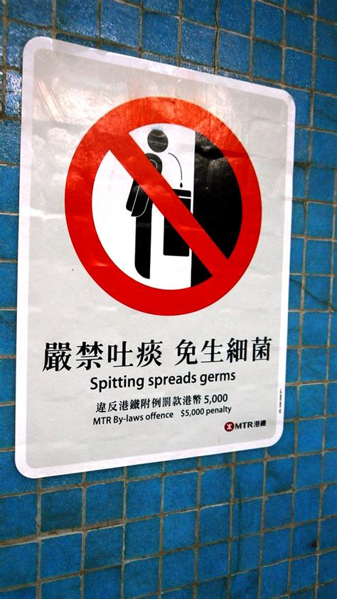No spitting in the MTR sign, Hong Kong, China.JPG | Cory ...