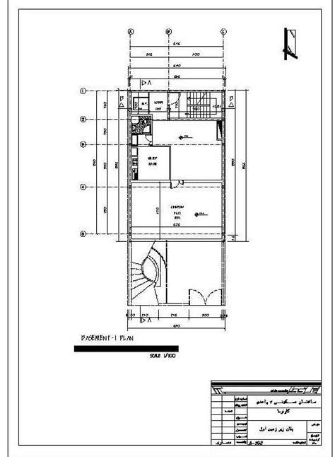 نمونه نقشه برای روش اندازه گذاری پروژه پایان ترم