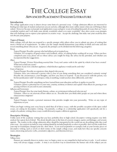 writing a good college application essay sample literature essay outline character analysis essay