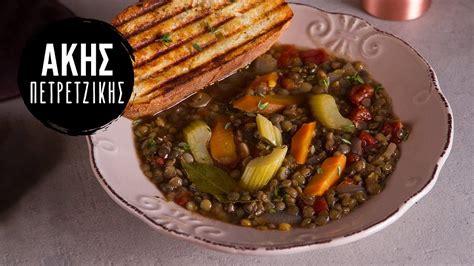 Resep sop daging sapi, sajian hangat yang disukai semua anggota keluarga. Resep Sop Lentil / Mysweet Ladyluck Shorbah Adas Soup ...
