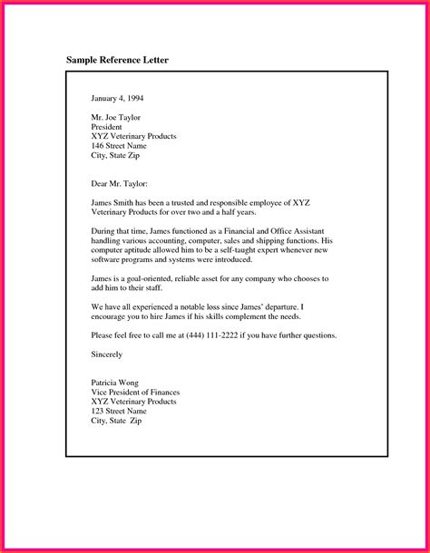 sample reference letter  terminated employee