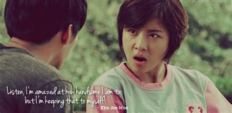 Secret Garden K Drama Quotes. Quotesgram