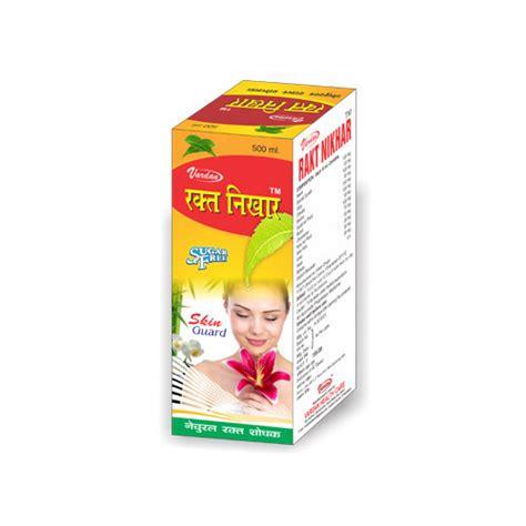 Rakt Nikhar Syrup at Rs 320/litre(s) | Herbal Tonics | ID ...