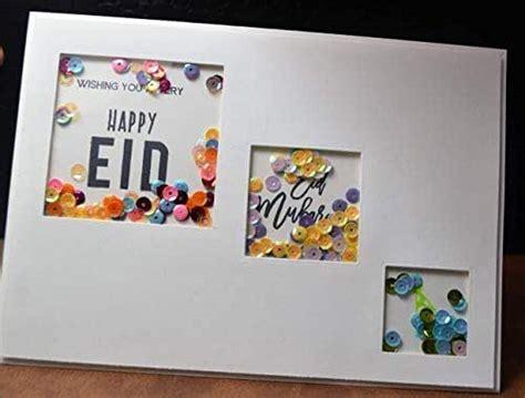 amazoncom handmade shaker eid mubarak card eid