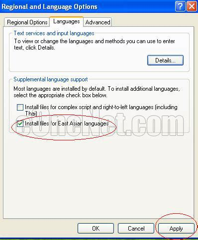 how to type in chinese add html how to type in chinese