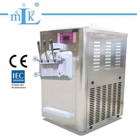 table top ice machine 25l table top ice cream machine equipmentimes com