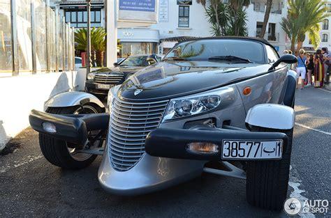 les plus belles voitures marocaines 224 l 233 tranger welovebuzz