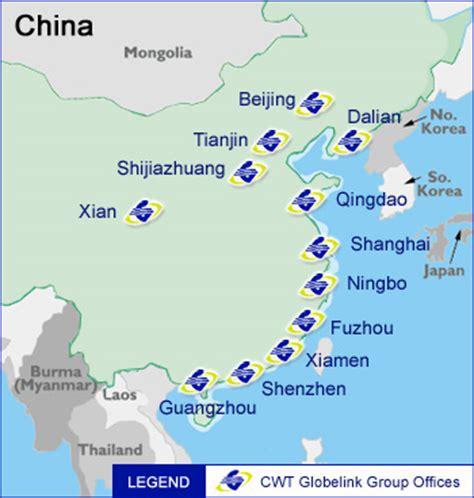 globelink indonesia china