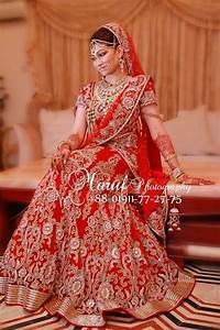 Bangladeshi bridal dress collection 2018 for wedding with for Bangladeshi wedding dress