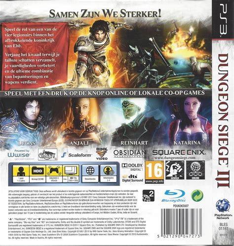 dungeon siege 3 ps3 dungeon siege iii for playstation 3 ps3 worldwide