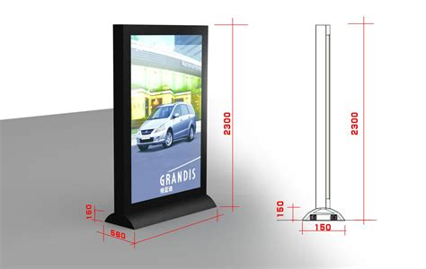 modern outdoor scrolling led light box with stand prefab