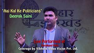 Hasya kavi Deepak saini -Aaj kal ke politicians - YouTube