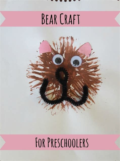 preschool craft 439 | bear craft 768x1024