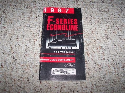 ford    diesel owners manual supplement