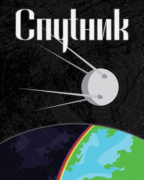 Master's Project: Sputnik
