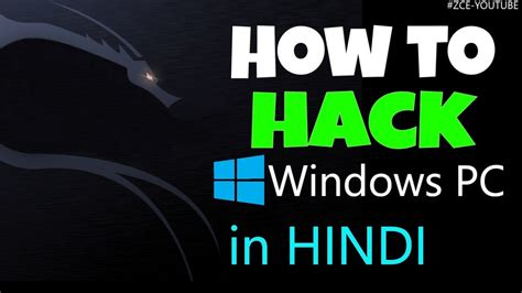 hindi   hack windows pc   linux hackers