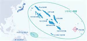 ソロモン諸島:ソロモン諸島の画像 p1_14