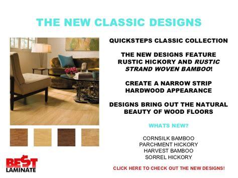 quick step laminate flooring review introducing
