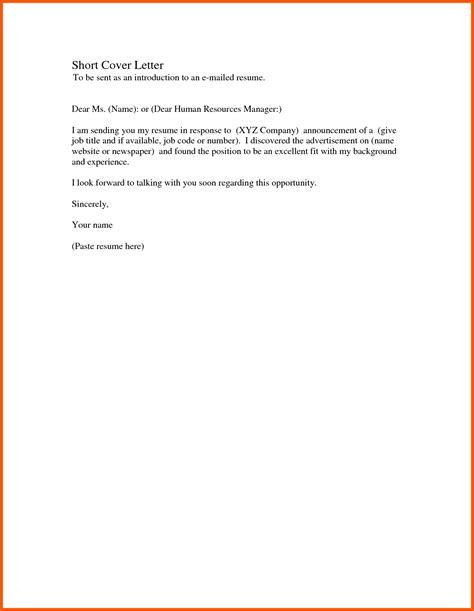 cover letter  post office job amulette