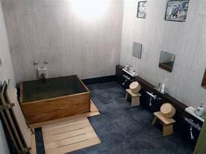 salle de bain japonaise traditionnelle du japon et des With salle de bain japonaise traditionnelle