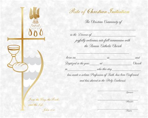 rcia certificates  st jude shop