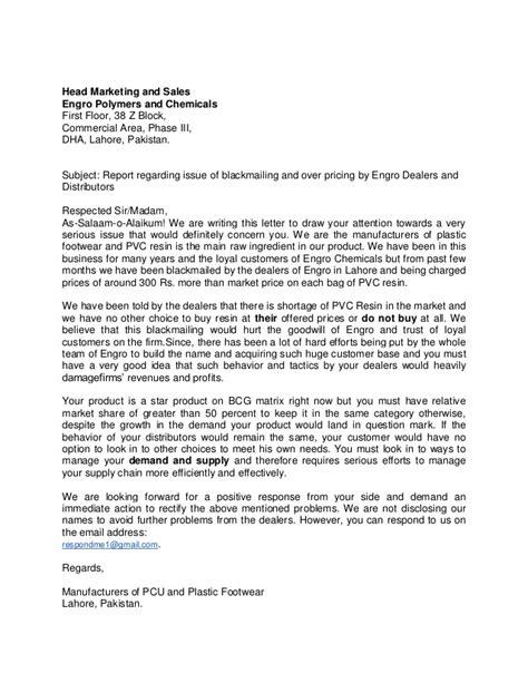 restaurant response  complaint letter sample jidiletterco