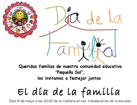 marcos para invitaciones de dia de la familia proyecto educativo peque 241 o sol invitaci 243 n