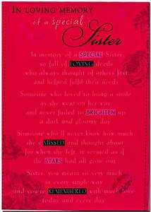 dear, sister, , sister, in, heaven, and, sisters, on, pinterest
