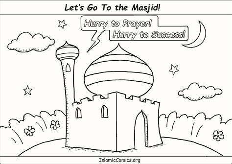 Ramadan Coloring Pages & Activity Sheets
