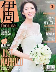 Miss World 2007 Zi Lin Zhang gets married