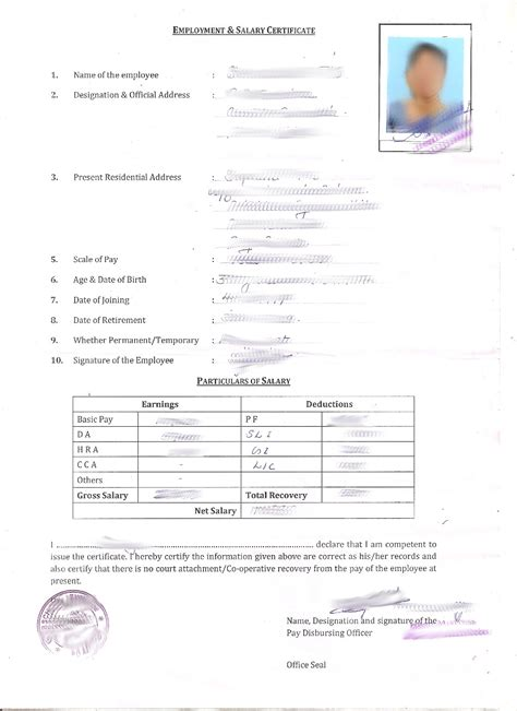 malacoin format  salary certificate  sample