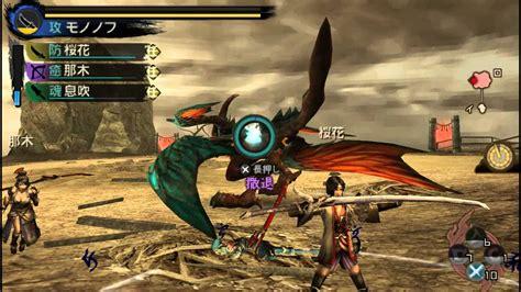 Toukiden Kiwami Demo Gameplay (psp Ver)