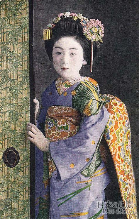 Geisha Japan Japanese Culture