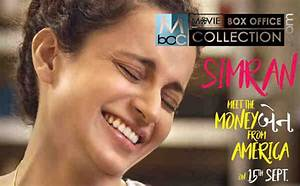 Simran 3rd Day Collection Day Wise Box Office Hit or Flop ...
