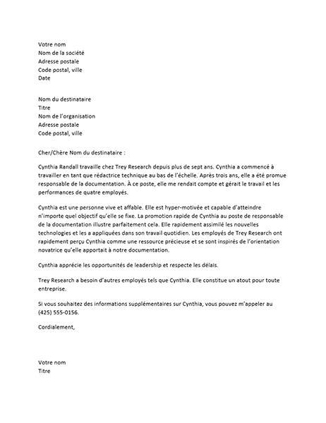 employe de maitrise cadre employe de maitrise cadre 28 images lettre de r 233 f 233 rence pour un employ 233 cadre