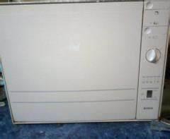 Кухонный процессор-блендер SCARLETT SL-1547 - отзыв и фото ...
