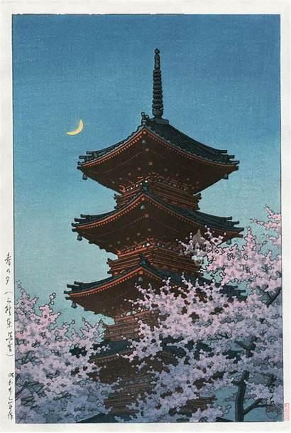 Japanese Prints Hasui Panteek Traditional Magazine Hanga