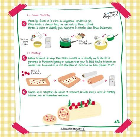 recetes de cuisine recette bûche chocolat blanc framboises
