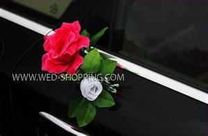 Autoschmuck Hochzeit Günstig : auto schmuck hochzeit g nstig ~ Jslefanu.com Haus und Dekorationen
