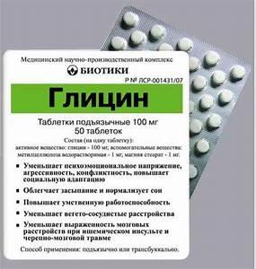 Таблетки от простатита франция