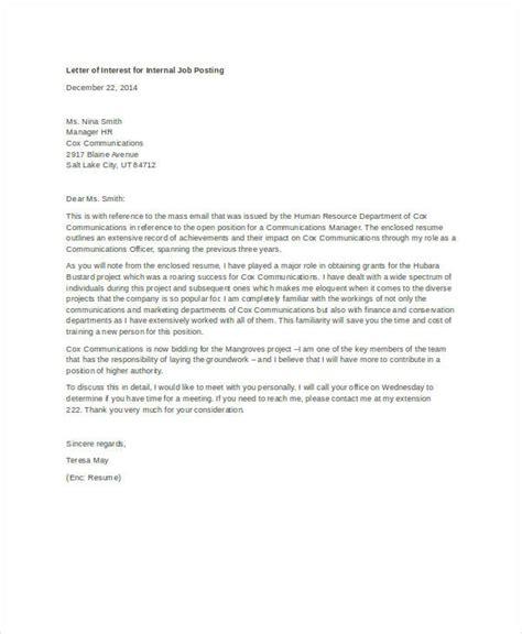 write  cover letter   internal job