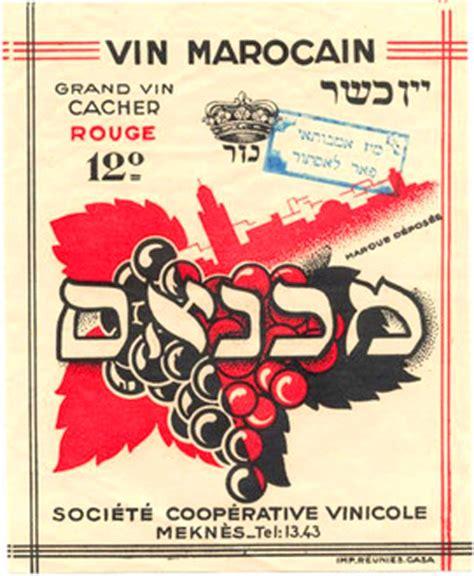 file vin cacher du marocjpg wikimedia commons