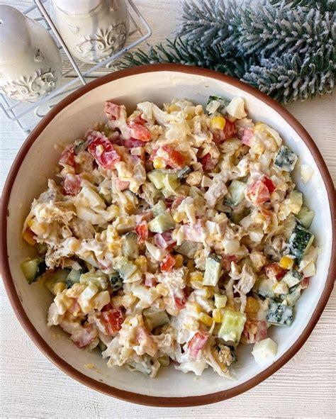Jaunā gada salāti ar vistas gaļu un kukurūzu - INSTA receptes - tavs recepšu portāls