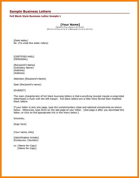 cc renewal letter format cash credit facility request bank